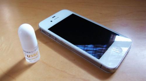 Fusso-SmartPhone