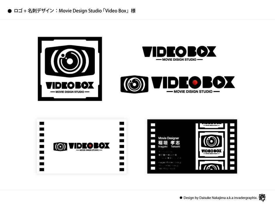 Video Box様:名刺、ロゴ