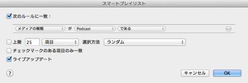 スクリーンショット 2013-03-10 6.04.07 PM