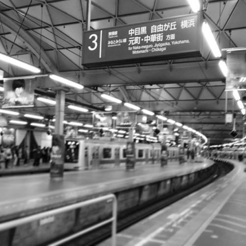 東急東横線旧渋谷駅