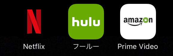 Netflix,hulu,amazon video